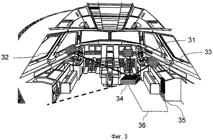 Система связи летательного аппарата, содержащая терминал летательного аппарата, и переносной ресурс