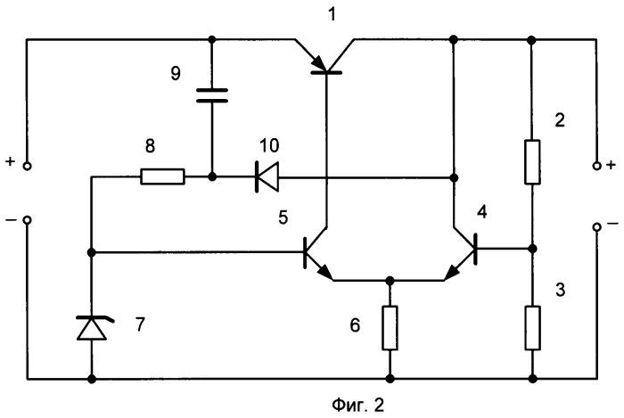 Компенсационный стабилизатор постоянного напряжения