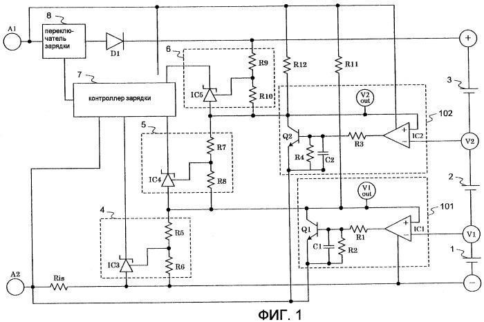 Схема зарядки для вторичной аккумуляторной батареи