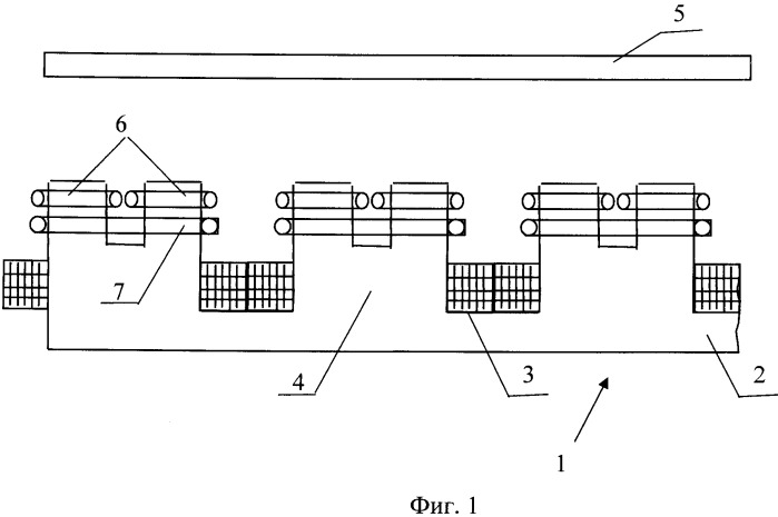 Линейный асинхронный электропривод
