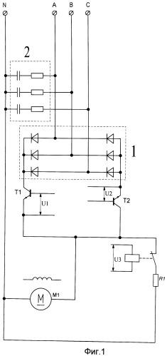 Реверсивный электропривод постоянного тока