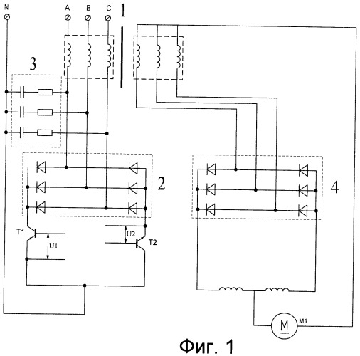 Магнитно-вентильный преобразователь для электропривода постоянного тока