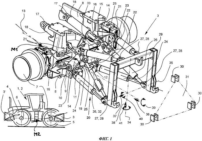 Механизм навески для рабочей машины
