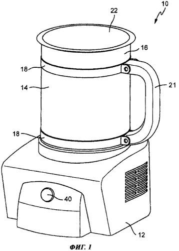 Автоматический вспениватель для молока