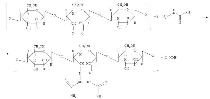 Способ получения комплексообразующего сорбента (варианты) и его применение для рентгенофлуоресцентного определения тяжелых металлов в воде
