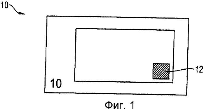 Защитный элемент с переменными оптическими свойствами