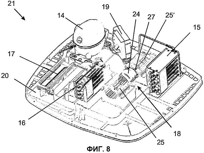 Система кондиционирования воздуха кабины транспортного средства и модуль, содержащий такую систему