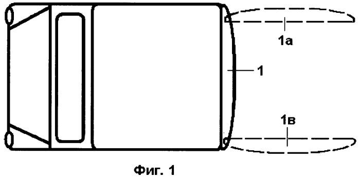 Многофункциональная дверь багажного отделения