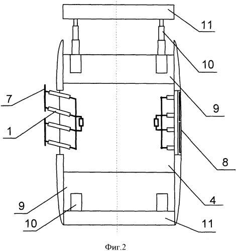 Устройство для защиты кузова автомобиля при столкновении с препятствием или движущимся объектом