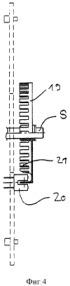 Блок контроля скорости и ускорения с управляемым электронным способом пусковым сервомеханизмом для применения в подъемно-транспортных средствах
