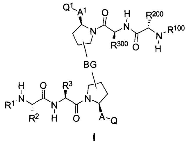 Соединения, связывающие домен bir белков iap