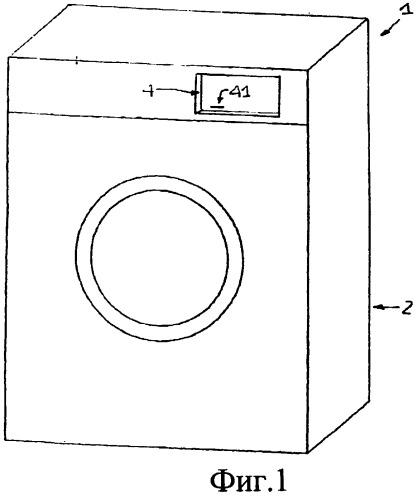 Электрическое устройство для домашнего хозяйства с двойным интерфейсом и комплект электрических устройств для домашнего хозяйства, снабженных совместной панелью управления