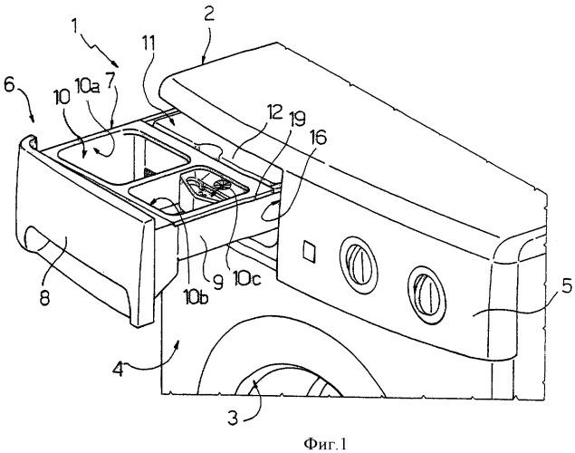Дозатор моющих или подобных средств стиральной машины