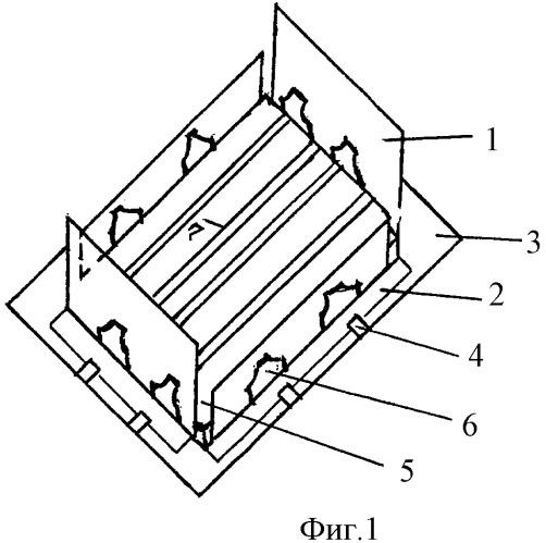 Ливневая решетка с воротником