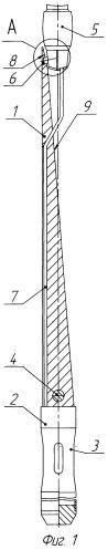 Отклоняющее устройство для забуривания боковых стволов из скважины