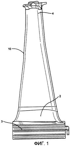 Вращающаяся лопатка паровой турбины (варианты)