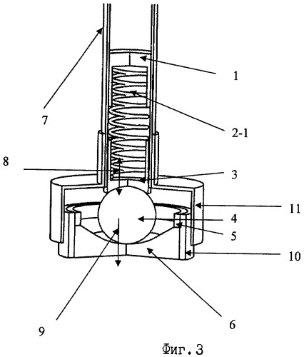 Виброгаситель мачты ветряной установки