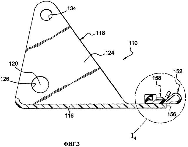 Клапан разгрузки в газотурбинном двигателе и газотурбинный двигатель