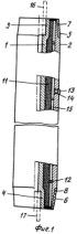 Способ изготовления термоизолированной трубы