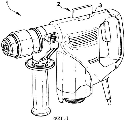 Вибродозиметр для определения вибрационной нагрузки