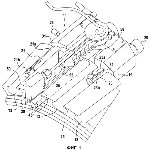 Устройство для контроля тангенциальных ячеек роторного диска
