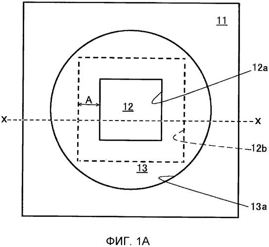 Полупроводниковое светоизлучающее устройство