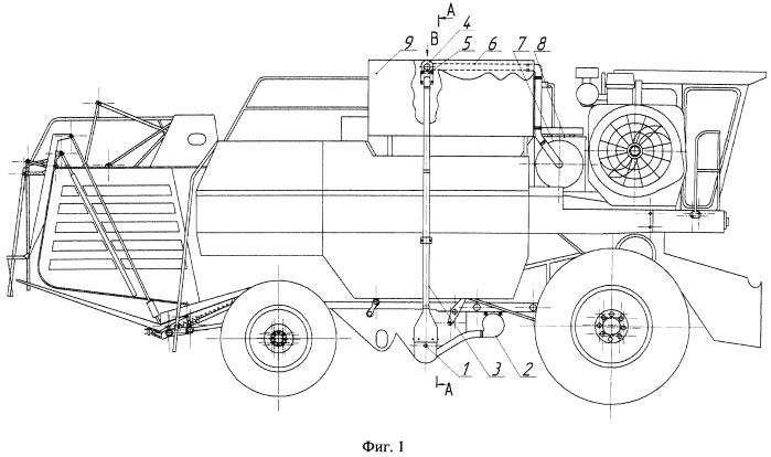 Пневматическое загрузочное устройство зерноуборочного комбайна