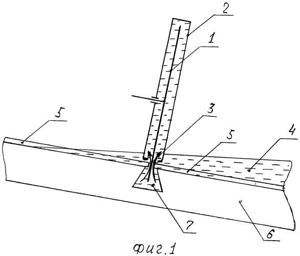 Способ и устройство для электрохимической резки тонкостенных электропроводных профилей с полировкой среза и скруглением кромок