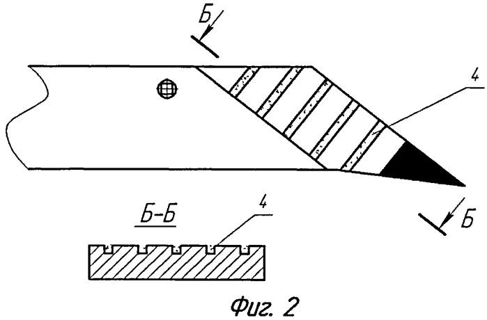 Способ изготовления конструктивного элемента рабочего органа машины, эксплуатируемой в почвенной среде