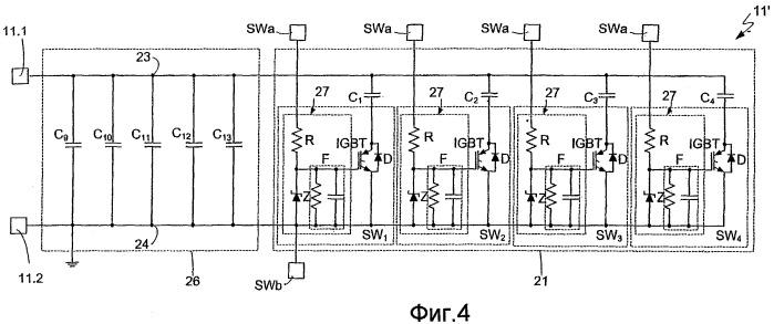 Устройство индукционной герметизации с автоматическим конфигурированием для использования в производстве упаковок для жидких пищевых продуктов