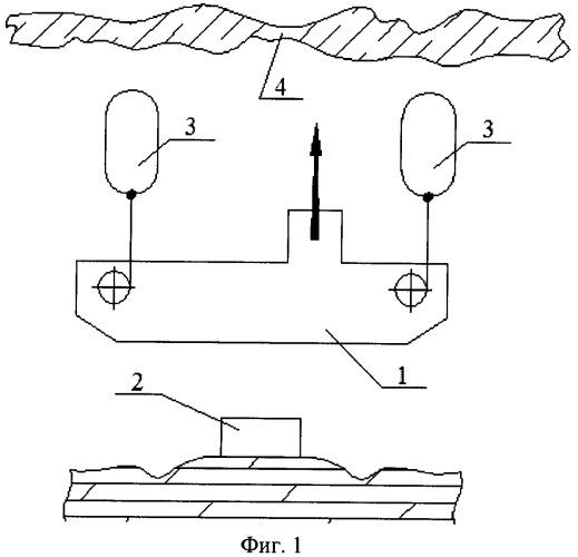 Способ экстренного всплытия во льдах подводного промышленного объекта и устройство для его осуществления