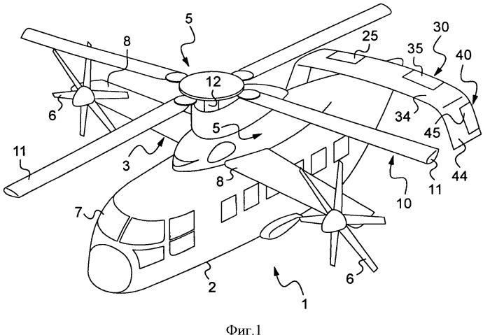 Скоростной гибридный вертолет с большим радиусом действия