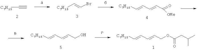 Способ получения (2е,4е)-додека-2,4-диен-1-илизовалерата