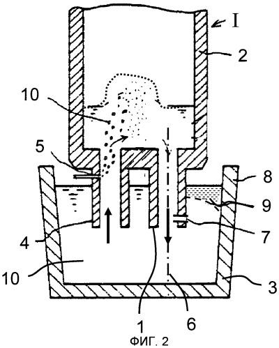 Устройство для дегазации стального расплава, снабженное усовершенствованным выпускным рукавом