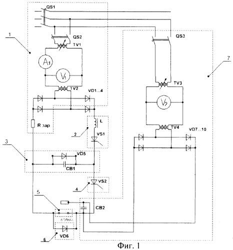 Устройство для электровзрывной обработки поверхности материалов