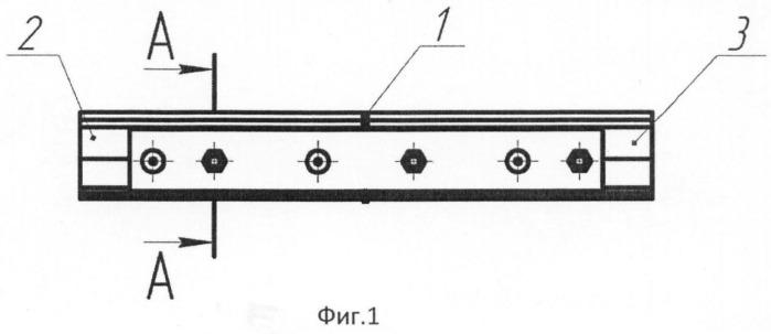Рельсовый электроизолирующий стык