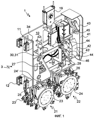 Фрезерная установка для разработки вертикальных щелей в грунте