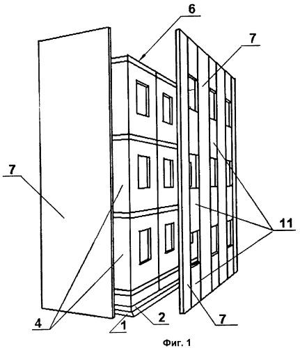 Способ возведения многослойной стены здания