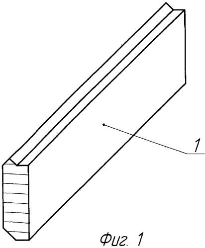 Способ изготовления деревянного составного строительного бруса