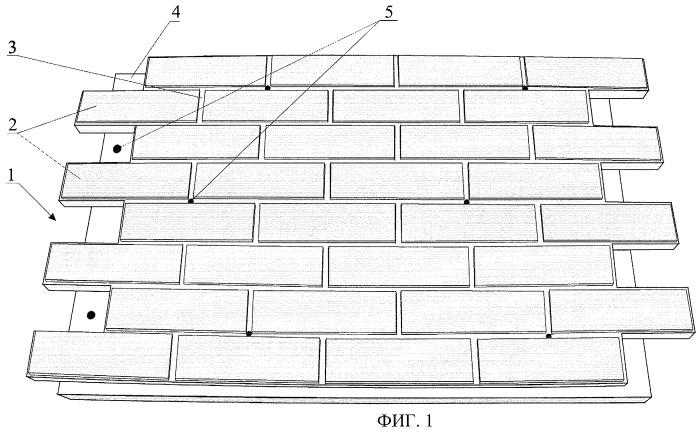 Способ изготовления теплоизоляционной панели и теплоизоляционная панель