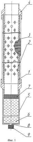Скважинный щелевой фильтр