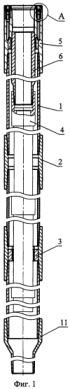 Газосепаратор гравитационный