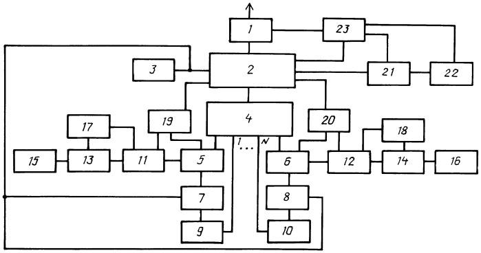 Способ и устройство получения электроэнергии