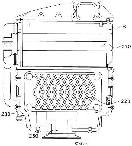 Выпускное устройство вторичного котла малого когенератора и узел кожуха, образующий выпускной канал вторичного котла малого когенератора