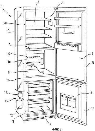 Холодильный аппарат с держателем для участка трубопровода хладагента