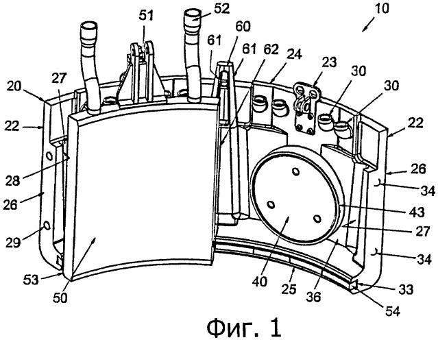 Уплотняющее кольцо для электродуговой печи