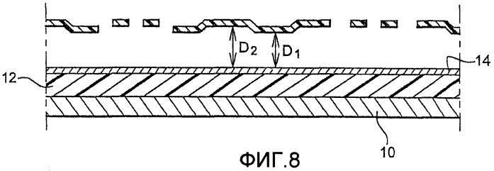 Детектор электромагнитного излучения и способ изготовления такого детектора