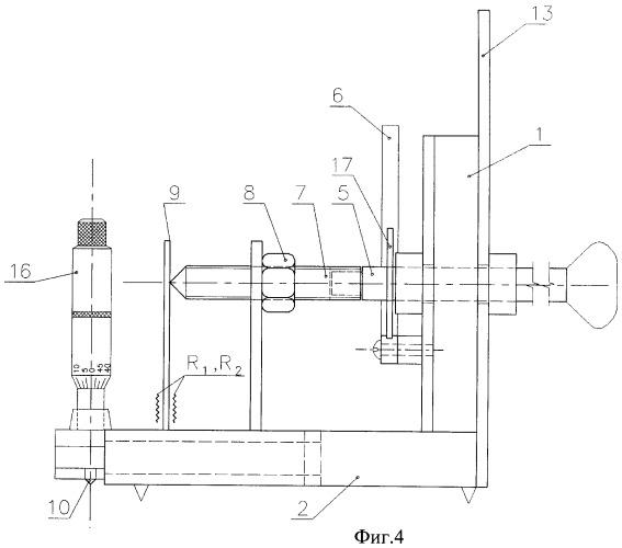 Устройство для определения твердости материалов методом царапания