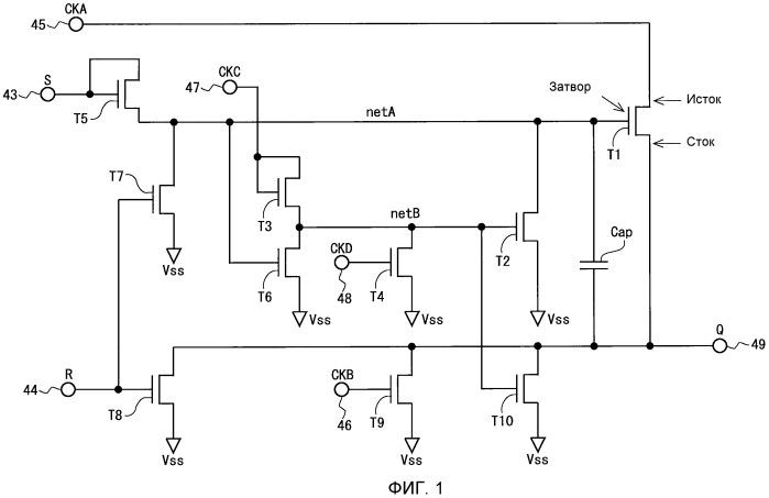 Схема возбуждения для линий сканирующего сигнала, сдвиговый регистр и способ возбуждения сдвигового регистра