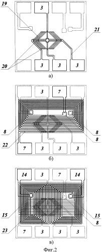 Способ изготовления многоуровневых тонкопленочных микросхем